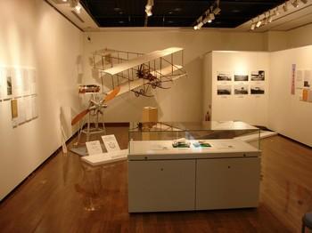 展示室写真1_tn.jpg